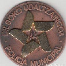 Militaria: POLICIA MUNICIPAL DE BILBAO: PLACA METALICA AÑOS 90. Lote 172990762