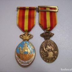 Militaria: MEDALLAS SAHARA IFNI 1977. Lote 173069697