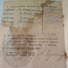 Militaria: CARTILLA MILITAR SOVIÉTICA. 2 MEDALLAS AL VALOR, 2 SERVICIO EN COMBATE. . Lote 173395082