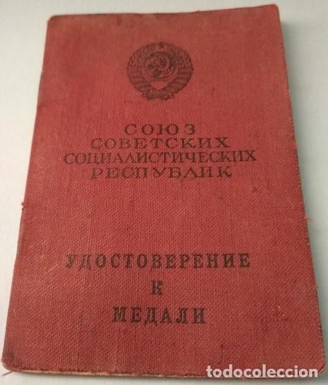 Militaria: Cartilla Militar soviética. 2 Medallas al Valor, 2 Servicio en Combate. - Foto 2 - 173395082