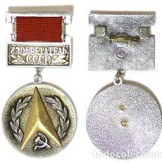Militaria: INVENTOR .URSS. Lote 189788843