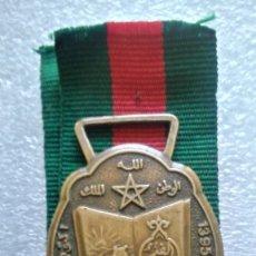 Militaria: MEDALLA CONMEMORATIVA 10º ANIVERSARIO DE LA MARCHA VERDE. SAHARA ESPAÑOL (1975-85). Lote 173537364