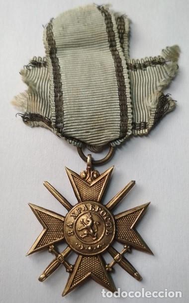 MEDALLA BULGARA AL VALOR 1ª CLASE. GUERRA BALCANES. 1912/13. 100% ORIGINAL (Militar - Medallas Extranjeras Originales)