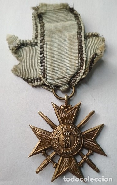 Militaria: Medalla Bulgara al Valor 1ª clase. Guerra Balcanes. 1912/13. 100% Original - Foto 3 - 173575753