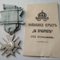Militaria: MEDALLA BULGARA AL VALOR 3ª CLASE. GUERRA BALCANES. 1912/13. 100% ORIGINAL . Lote 173575920