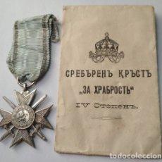 Militaria: MEDALLA BÚLGARA AL VALOR 4ª CLASE 1912/1913, GUERRA DE LOS BALCANES CON DOCUMENTO Y SOBRE DE ENTREGA. Lote 173576109