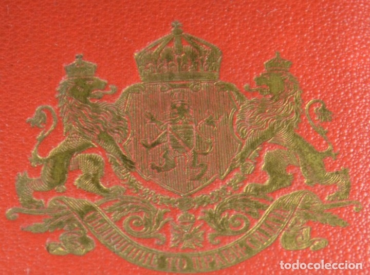 Militaria: Orden al Mérito Civil III Clase, Reino de Bulgaria. Periodo Fernando I, de 1902/08. Rara! - Foto 3 - 173967204