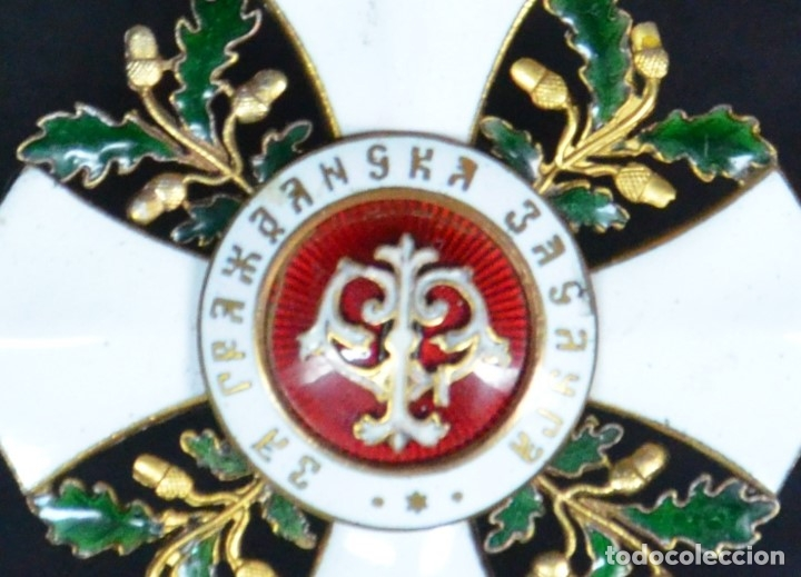 Militaria: Orden al Mérito Civil III Clase, Reino de Bulgaria. Periodo Fernando I, de 1902/08. Rara! - Foto 10 - 173967204