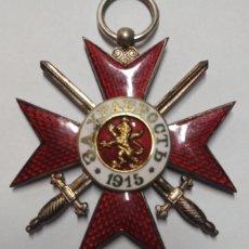 Militaria: BULGARIA ORDEN AL VALOR 4ª CLASE, 2º GRADO,1915. ENTREGADA A OFICIALES ALEMANES EN PGM. RR. Lote 174149969