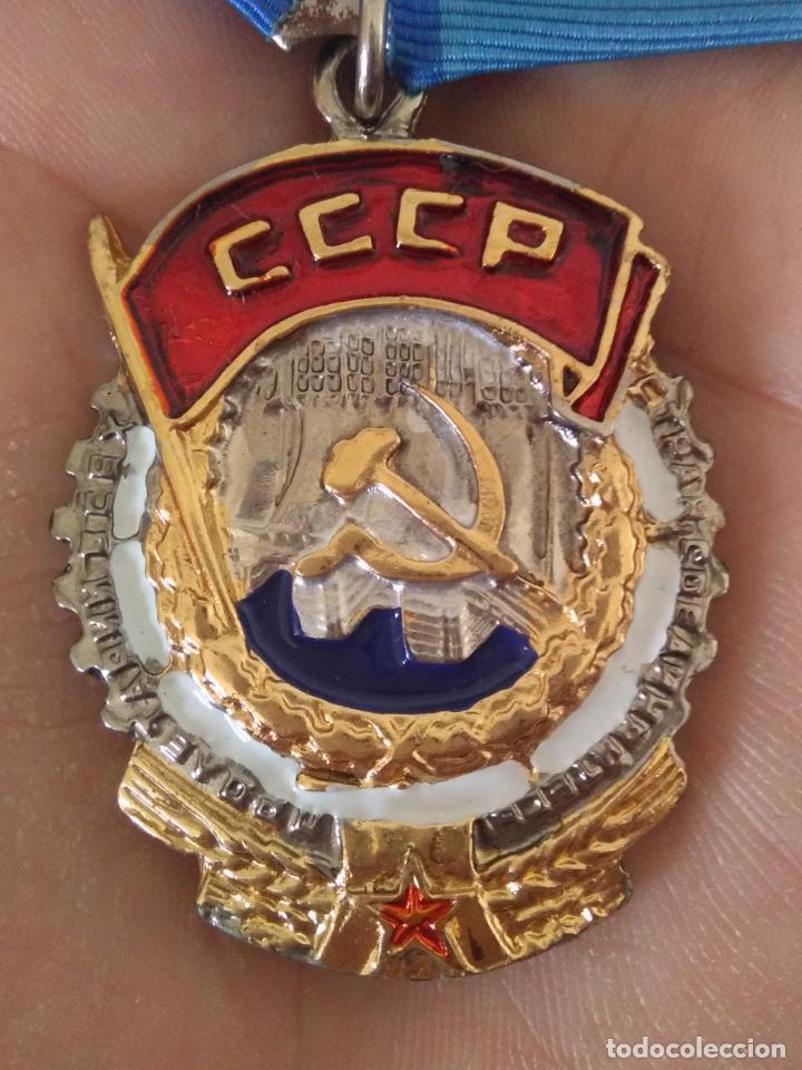 Militaria: MEDALLA unión soviética cccp rusa urss Rusia - Foto 8 - 174166619