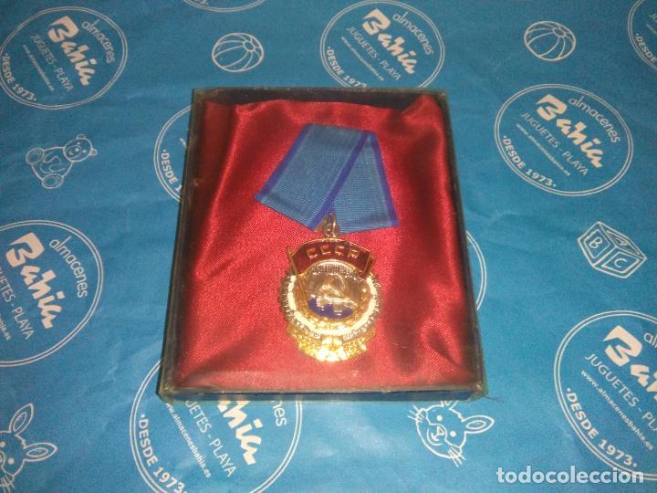 MEDALLA UNIÓN SOVIÉTICA CCCP RUSA URSS RUSIA (Militar - Reproducciones y Réplicas de Medallas )