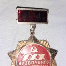 Militaria: MEDALLA SOVIETICA.30 AÑOS DEL LIBERACIÓN TENOPIL I PROVINCIA.URSS. Lote 174410754