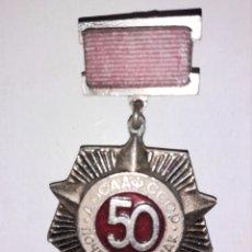 Militaria: MEDALLA SOVIETICA.50 ANIVERSARIO DEL DOSAF.URSS. Lote 174410903