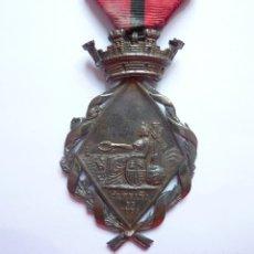 Militaria: ESPAÑA 1873 - MEDALLA CAMPAÑA DE LA GUERRA DE CUBA - VANGUARDIA. Lote 174652390
