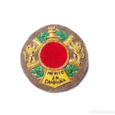 Militaria: MEDALLA MILITAR COLECTIVA.. Lote 175261187