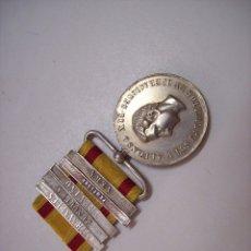 Militaria: MEDALLA GUERRAS CARLISTAS ALFONSO XII. Lote 175343465
