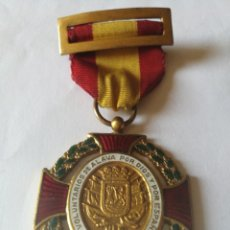 Militaria: CRUZ 1936 VOLUNTARIOS DE ALAVA. Lote 175447930