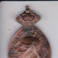 Militaria: MEDALLA DEL REINADO DE ALFONSO XIII - MARRUECOS. Lote 175535043