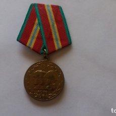 Militaria: MEDALLA 70 AÑOS DE LA CREACIÓN DE LAS FUERZAS ARMADAS URSS. RUSA.. Lote 183420607