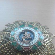 Militaria: PLACA ORDEN DE SAN HERMENEGILDO. ÉPOCA FRANCO. Lote 175798313