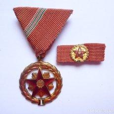 Militaria: HUNGRÍA: MEDALLA ORDEN AL MÉRITO POR SERVICIOS EXCEPCIONALES. ESTRELLA ROJA. CON PASADOR. Lote 175871063