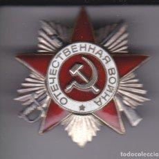 Militaria: MEDALLA DE PLATA DE RUSIA DE LA ORDEN DE LOS PATRIOTAS Nº 4015840 (ORIGINAL). Lote 176058160