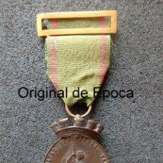 Militaria: (JX-190910)MEDALLA A LOS DEFENSORES DE LA CARRACA.(G.C.746 ) - MARCADA CASTELLS. Lote 176475493