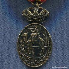 Militaria: MEDALLA DE TROPA DE LA GUERRA IFNI SAHARA. 1958. VERSIÓN 1977 CON CORONA REAL.. Lote 176634849