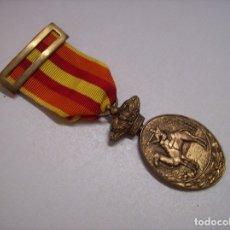 Militaria: MEDALLA SAHARA IFNI TROPA. Lote 177188884