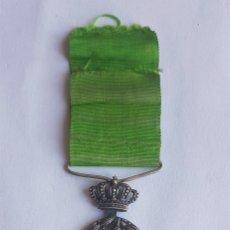 Militaria: MEDALLA MILITAR DE MARRUECOS. Lote 177297812