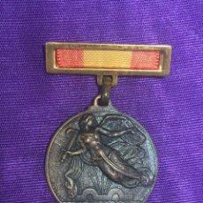 Militaria: MEDALLA ALZAMIENTO 18 DE JULIO DE 1936. Lote 177790978