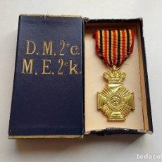 Militaria: BÉLGICA : MEDALLA MILITAR DE 2° CLASE, (BELGA), EN CAJA. ENVÍO GRATUITO CERTIFICADO.. Lote 178054783