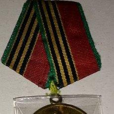 Militaria: MEDALLA ORIGINAL DE VETERANO DE GUERRA DE LA WWII - EJERCITO ROJO / SOVIETICO DE BULGARIA. Lote 178119545