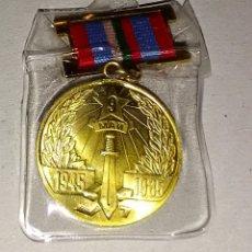 Militaria: MEDALLA NUEVA ORIGINAL DE VETERANO DE GUERRA DE LA WWII - EJERCITO ROJO / SOVIETICO DE BULGARIA. Lote 178122464