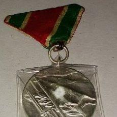 Militaria: MEDALLA ORIGINAL DE VETERANO DE GUERRA DE LA WWII EJERCITO DE BULGARIA - ANIVº LIBERACION 1944-45. Lote 178122975