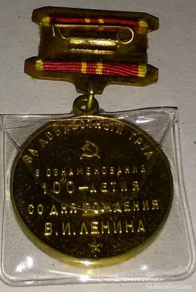 Militaria: MEDALLA MILITAR RUSA AL TRABAJO REALIZADO WWII - CENTENARIO DEL NACIMIENTO DE LENIN 1870-1970 - Foto 2 - 178125378