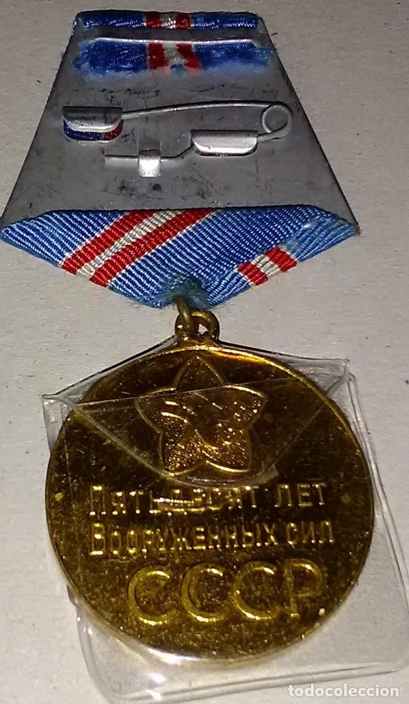 Militaria: MEDALLA ORIGINAL RUSA / CCCP - 50 Anivº de la Revolución Rusa 1918-1968 - Foto 2 - 178125893