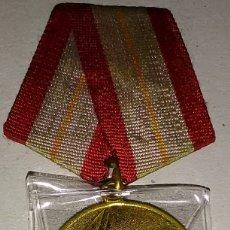 Militaria: MEDALLA ORIGINAL RUSA / CCCP - 60 ANIVº DE LA REVOLUCIÓN RUSA 1918-1968. Lote 178126010