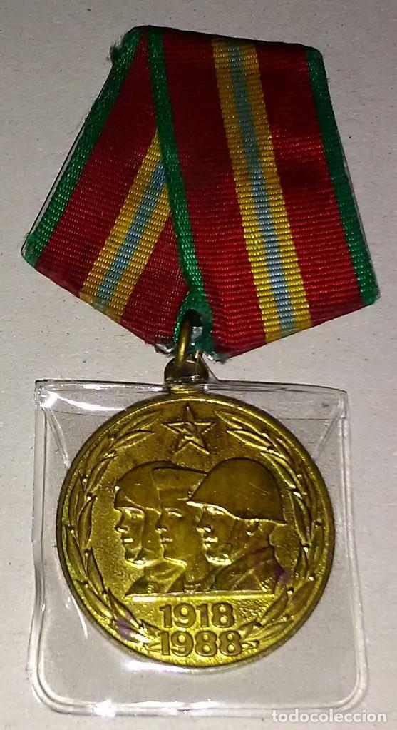 MEDALLA ORIGINAL RUSA / CCCP - 70 ANIVº DE LA REVOLUCIÓN RUSA 1918-1968 (Militar - Medallas Internacionales Originales)