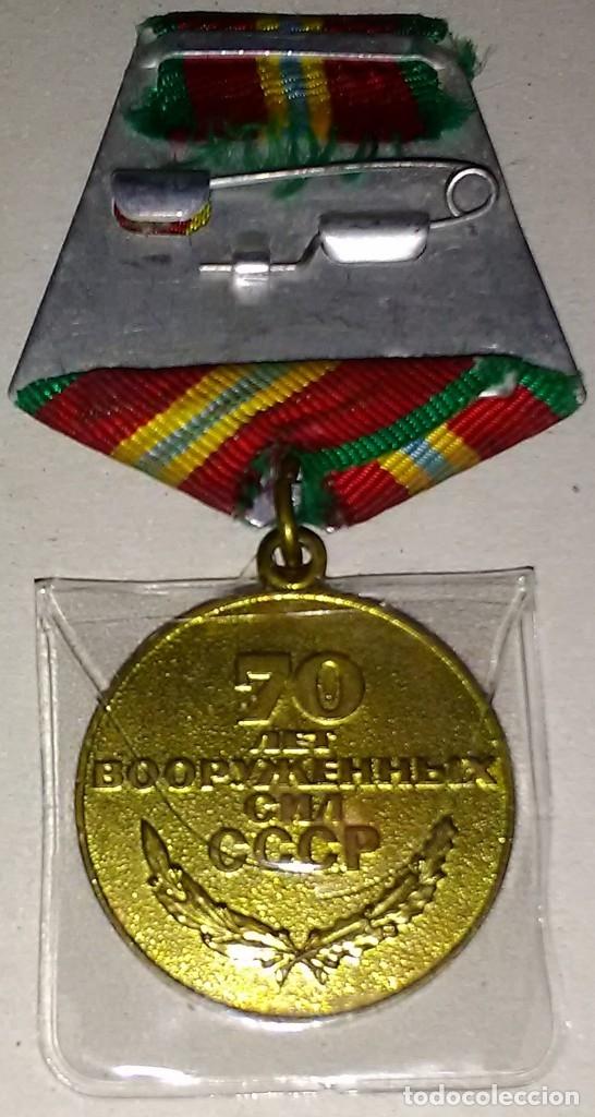 Militaria: MEDALLA ORIGINAL RUSA / CCCP - 70 Anivº de la Revolución Rusa 1918-1968 - Foto 2 - 178126124