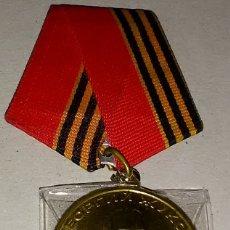 Militaria: MEDALLA ORIGINAL RUSA - UNIÓN SOVIÉTICA - WWII - CENTENARIO GENERAL GUEORGUI ZHÚKOV 1896-1996. Lote 178129413