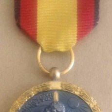 Militaria: CAMPAÑA JULIO 1936 -ORIGINAL-NUEVA-SIN ESTUCHE. Lote 178332347