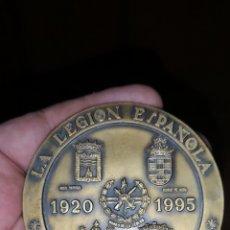 Militaria: MONEDA CONMEMORATIVA DEL 75 ANIVERSARIO DE LA FUNDACIÓN DE LA LEGIÓN ESPAÑOLA 1920 A 1995. Lote 178640146