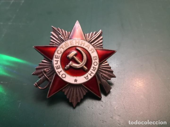 Militaria: CONDECORACION ORIGINAL URSS. II GUERRA MUNDIAL. ORDEN DE LA GUERRA PATRIOTICA DE SEGUNDA CLASE - Foto 2 - 178648790
