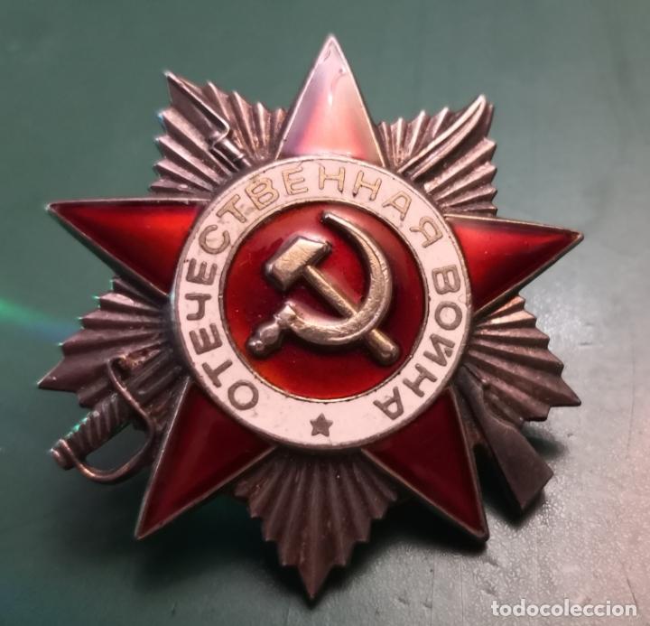 CONDECORACION ORIGINAL URSS. II GUERRA MUNDIAL. ORDEN DE LA GUERRA PATRIOTICA DE SEGUNDA CLASE (Militar - Medallas Extranjeras Originales)