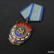 Militaria: ORDEN RUSA DE LA BANDERA ROJA DE TRABAJO CCCP VERSION PLANA RUSIA UNION SOVIETICA. Lote 178968761