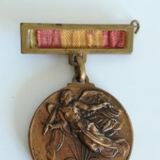 Militaria: MEDALLA 18 JULIO 1936 ALZAMIENTO 1 ABRIL 1939 VICTORIA - GRABADA MONTAGUT. Lote 179030143