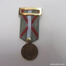 Militaria: MEDALLA EUSKADI, PAIS VASCO, TRANSICION. Lote 179123551
