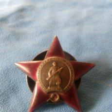 Militaria: ORDEN DE LA ESTRELLA ROJA 2º GUERRA MUNDIAL. Lote 179154502