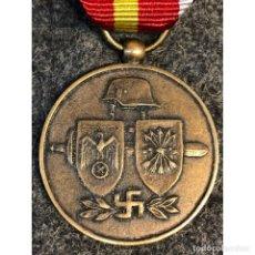 Militaria: MEDALLA ANTIBOLCHEVIQUE DIVISION AZUL ALEMANIA NAZI TERCER REICH. Lote 180166783